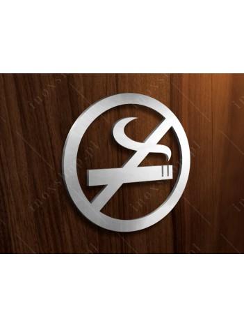 Symbol zakaz palenia papierosów 15cm